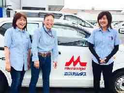 株式会社ニシムラネットワークサービス 浜松支店