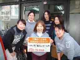 ベネッセスタイルケア 介護センター広島