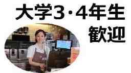 サンマルクカフェ 愛媛県立中央病院店