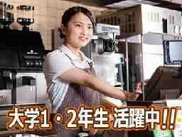 サンマルクカフェ 札幌ル・トロワ店