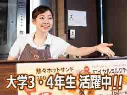 サンマルクカフェ 小田急マルシェ大和店