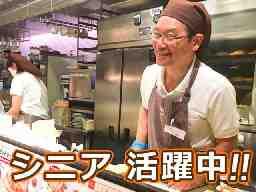サンマルクカフェ 大阪肥後橋店