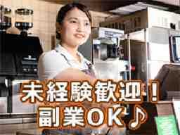 サンマルクカフェ 大阪梅田茶屋店