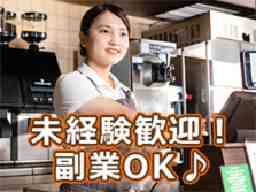 サンマルクカフェ 三鷹駅南口店