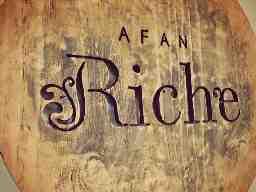 AFAN Riche