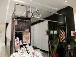 ネイルサロン H&S 高崎OPA店