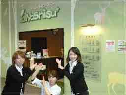 リラクゼーションくらぶ イヤシス アクア21近江八幡店