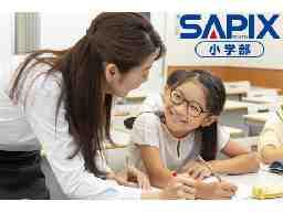 進学教室SAPIX小学部 大宮校