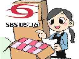 SBSロジコム株式会社 館林支店