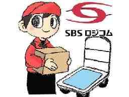 SBSロジコム株式会社 伊勢崎支店