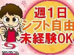 SBSロジコム株式会社 香川物流センター支店