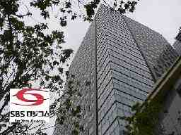 SBSロジコム株式会社 本社 営業情報部