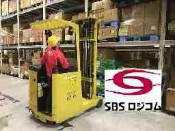 SBSロジコム株式会社 京浜支店