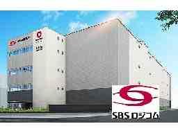 SBSロジコム株式会社 城南島支店