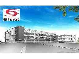 SBSロジコム株式会社 南港物流センター支店
