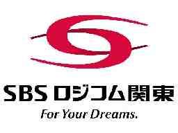 SBSロジコム関東 相模原流通センター支店