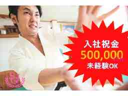 株式会社SGI 〈徳島エリア〉