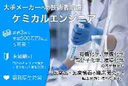 仙台・宮城求人ドットコム〈株式会社みらい創研〉C