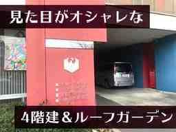 せんじゅ居宅介護支援事業所 デイサービス・グループホーム