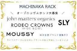 アパレル・コスメ・ジュエリーショップMACHINAKA RACK