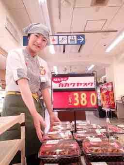 西友 久米川店W/0127 Kumegawa