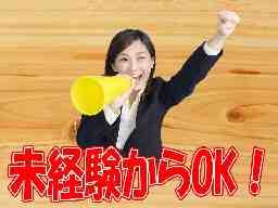 サーミット工業株式会社 三田事業所