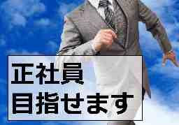 サーミット工業株式会社 北九州事業所
