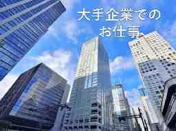 大阪電技株式会社