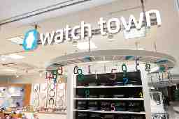 watch town ヒルズウォーク徳重店