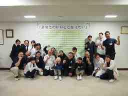 社会福祉法人 聖隷福祉事業団 横浜エデンの園