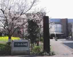 東京聖労院 つきみの園