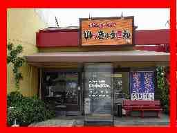 いっきゅうさん津島店