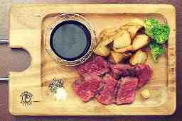 Meat Dining River:Ve
