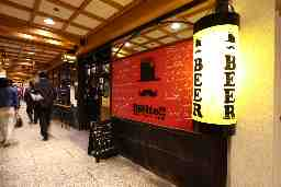 BEER STAND molto阪急三番街店