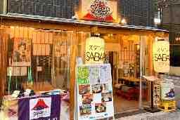SABAR+ 高槻店