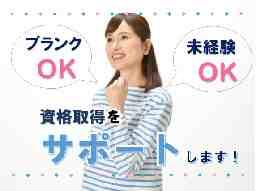 株式会社エクセルシオールジャパン
