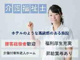 株式会社ハーフ・センチュリー・モア