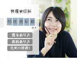 セントケア神奈川株式会社
