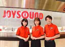 JOYSOUND(ジョイサウンド) 秋津店
