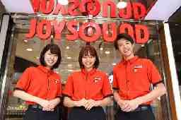 JOYSOUND(ジョイサウンド) 新松戸店