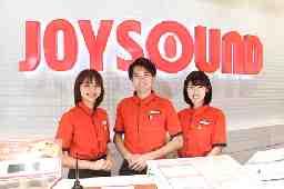 JOYSOUND(ジョイサウンド) 山形店