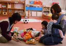 小牧市北里児童館