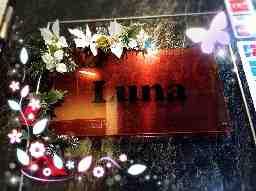 SNACK Luna