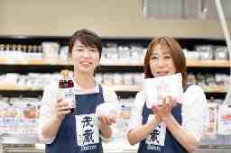 三代目茂蔵 トレッサ横浜店
