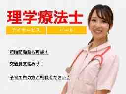 島根医療介護求人ネット