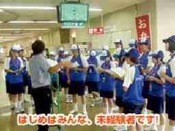 西日本シミズ