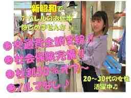 京都大丸 人気レディースブランド