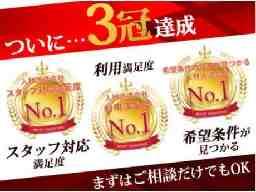 株式会社新昭和