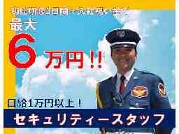 シンテイトラスト株式会社 立川支社