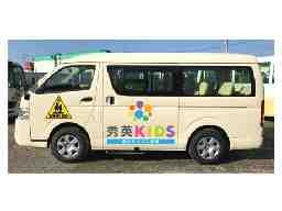 秀英KIDS静岡 学童保育 小中高一貫教育の秀英予備校